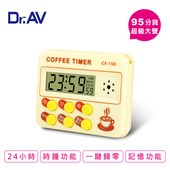 《N Dr.AV》Coffee Timer 計時器/倒時器(CF-150)