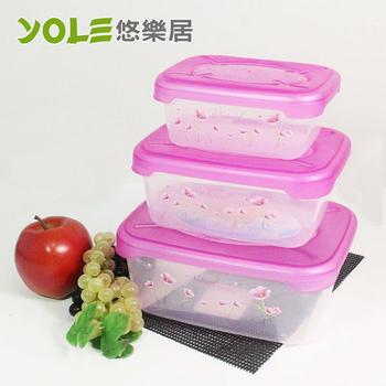 《YOLE悠樂居》食物密封保鮮盒6件套裝組合包(1.9L+1L+0.5L)