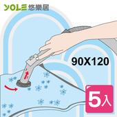 《YOLE悠樂居》90x120cm透明印花真空壓縮袋(5入)