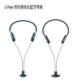 Samsung U Flex 簡約頸環式藍牙耳機(藍色)
