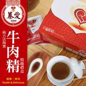 《蓁愛》純古法陶甕 牛肉精禮盒(80mlx10包/盒)(X1盒)