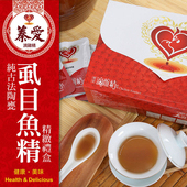 《蓁愛》純古法陶甕 虱目魚精禮盒(80mlx10包/盒)(X1盒)