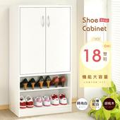 《Hopma》雙門六格鞋櫃時尚白 $899