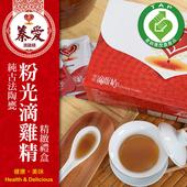 《蓁愛》純古法陶甕 粉光滴雞精禮盒(80mlx10包/盒)(X1盒)
