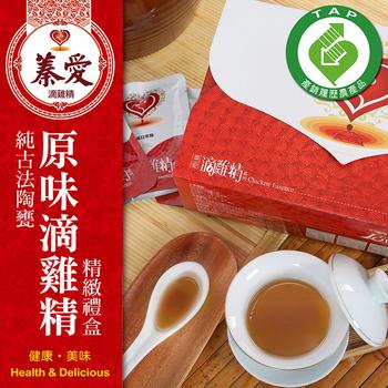 《蓁愛》純古法陶甕 原味滴雞精禮盒(80mlx10包/盒)(X1盒)