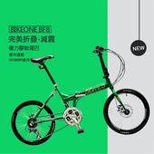 《BIKEONE》BIKEONE BF8 24速451輪組雙碟煞SHIMANO鋁合金小折疊車 都會運動首選 臺灣國民品牌 宅男移動新利器小摺(綠)