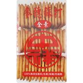 《中祥》麥穗蘇打餅乾(160g)