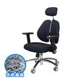 《GXG》涼感纖維 雙背椅 (鋁腳/摺疊升降扶手) TW-2983LUA1(請備註顏色)