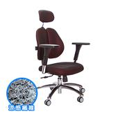 《GXG》涼感纖維 雙背椅 (鋁腳/4D升降扶手) TW-2983LUA7(請備註顏色)