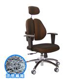 《GXG》涼感纖維 雙背椅 (鋁腳/升降鋼板扶手) TW-2983LUA8(請備註顏色)
