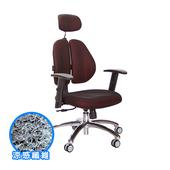 《GXG》涼感纖維 雙背椅 (鋁腳/升降扶手) TW-2983LUA5(請備註顏色)
