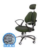 《GXG》涼感纖維 雙背椅 (鋁腳/D字扶手) TW-2983LUA4(請備註顏色)