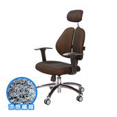 《GXG》涼感纖維 雙背椅 (鋁腳/T字扶手) TW-2983LUA(請備註顏色)