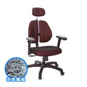 《GXG》涼感纖維 雙背椅 (升降滑面扶手) TW-2983EA6(請備註顏色)