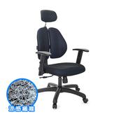 《GXG》涼感纖維 雙背椅 (升降扶手) TW-2983EA5(請備註顏色)