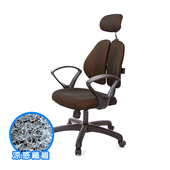 《GXG》涼感纖維 雙背椅 (D字扶手) TW-2983EA4(請備註顏色)