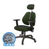 《GXG》涼感纖維 雙背椅 (摺疊升降扶手) TW-2983EA1(請備註顏色)