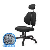 《GXG》涼感纖維 雙背椅 (無扶手) TW-2983ENHA(請備註顏色)