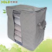 《YOLE悠樂居》雙層竹炭無紡布透視長型衣物收納袋(2入)