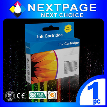 NEXTPAGE台灣榮工 EPSON NO.177 / T177450 黃色填充式墨水匣(空匣)-不帶墨水