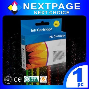 NEXTPAGE台灣榮工 EPSON 103(C13T103250) 高容量XL 藍色相容墨水匣
