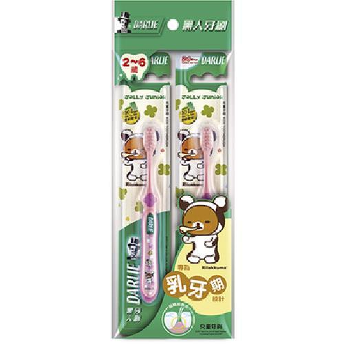 《黑人》兒童牙刷 纖柔毛2入/組(2-6歲)-黑人全系列滿249送收納袋*1