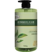 《美麗紀事》綠茶輕感淨化沐浴露(1000g/瓶)