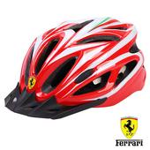《艾可兒》FERRARI。法拉利超輕安全頭盔/自行車.滑板車適用健身休閒用品53折起