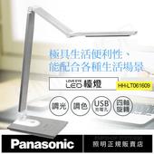 《國際牌Panasonic》觸控式四軸旋轉LED檯燈 HH-LT061609(銀)