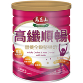 《馬玉山》營養全穀堅果奶850g/罐(高纖順暢)