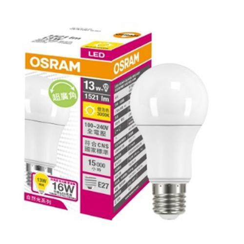 歐司朗 13W 超廣角LED燈泡(晝光色)