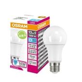 《歐司朗》13W 超廣角LED燈泡(燈泡色)