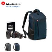 《Manfrotto》開拓者微單眼後背包 NX Backpack CSC(太空灰)