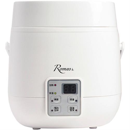 Romeo L 微繫廚房多功能微電腦電子鍋LR-31(LR-31)