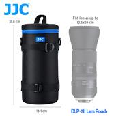 《JJC》DLP-7 二代 豪華便利鏡頭袋 125x290mm