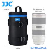 《JJC》DLP-6 二代 豪華便利鏡頭袋 110x225mm