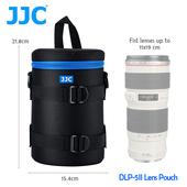 《JJC》DLP-5 二代 豪華便利鏡頭袋 110x190mm