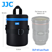 《JJC》DLP-4 二代 豪華便利鏡頭袋 100x165mm