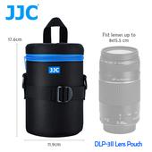 《JJC》DLP-3 二代 豪華便利鏡頭袋 80x155mm