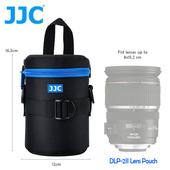 《JJC》DLP-2 二代 豪華便利鏡頭袋 80x135mm