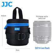 《JJC》JJC DLP-1 二代 豪華便利鏡頭袋 75x100mm