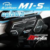 《DIMTON 鼎騰》M1-S EVO 大電池 機車藍芽耳機 安全帽藍牙耳機 摩托車 重機騎士 M1S