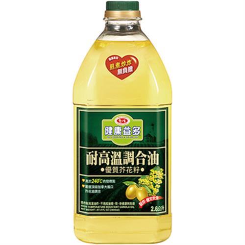 愛之味 健康益多芥花籽調合油(2.6公升/瓶)