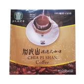 《加比山》濾泡式咖啡(6包X10g/盒)