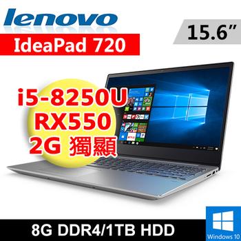 聯想 Lenovo IdeaPad 720-81C08036TW 15.6 效能筆電(i5/8G/1T/RX550)