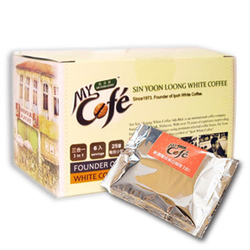 《新源隆》經典三合一怡保白咖啡(25gx6包/盒)
