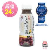 《生活》新優植黑木耳露(銀杏)(350ml/瓶)(x24瓶)