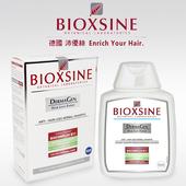 《德國BIOXSINE沛優絲》強效密絲洗髮露 正常髮質(300ml/瓶)(X1瓶)