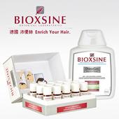 《德國BIOXSINE沛優絲》強效密絲養髮組-正常髮質(10mlX15瓶養髮液+300ml洗髮精) (X1組)