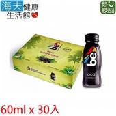《海夫健康生活館》珍綠品 巴西野莓 綜合飲 分享組 (60ml x 30入)
